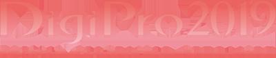 DigiPro 2019 Logo